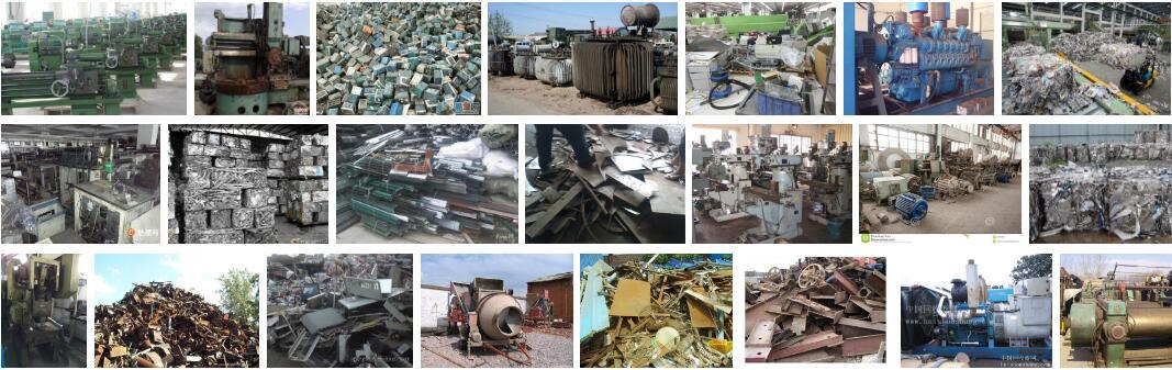 成都旧货市场回收废金属、工厂设备、废旧物资吗?